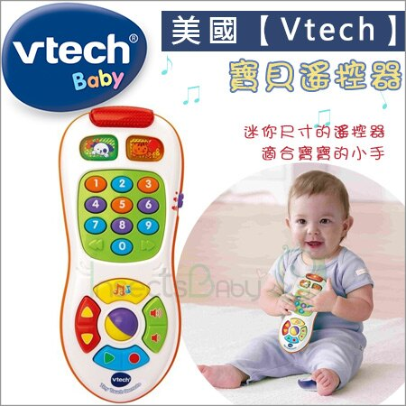 ✿蟲寶寶✿【美國VtechBaby】寶貝搖控器 / 顏色、數字、錄音遊戲、頻道探索