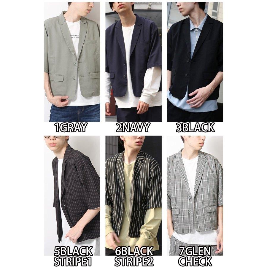西裝外套 七分袖