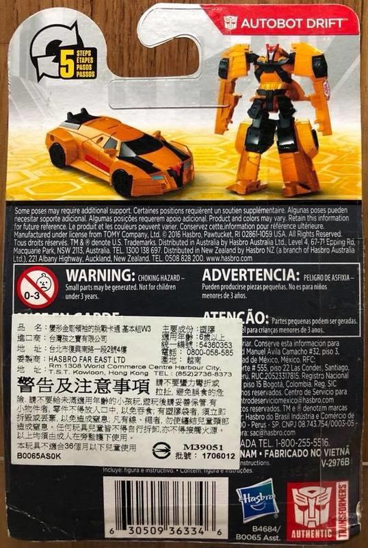 ☆勳寶玩具舖【現貨】變形金剛 領袖的挑戰 基本組--AUTOBOT DRIFT