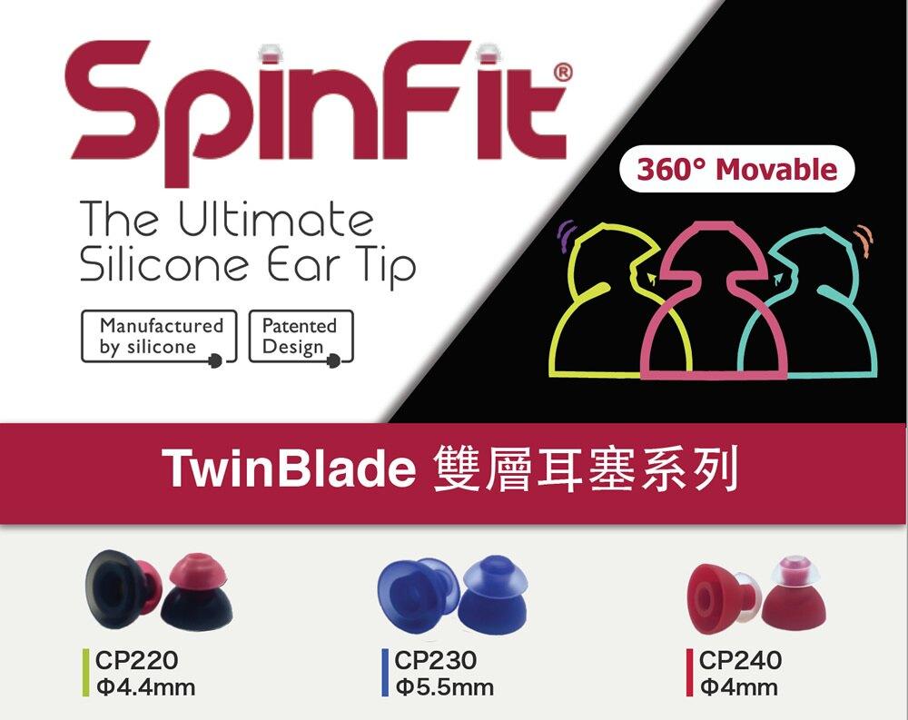 SpinFit 雙節會動的耳塞  粗管耳機可用 CP230 | 金曲音響