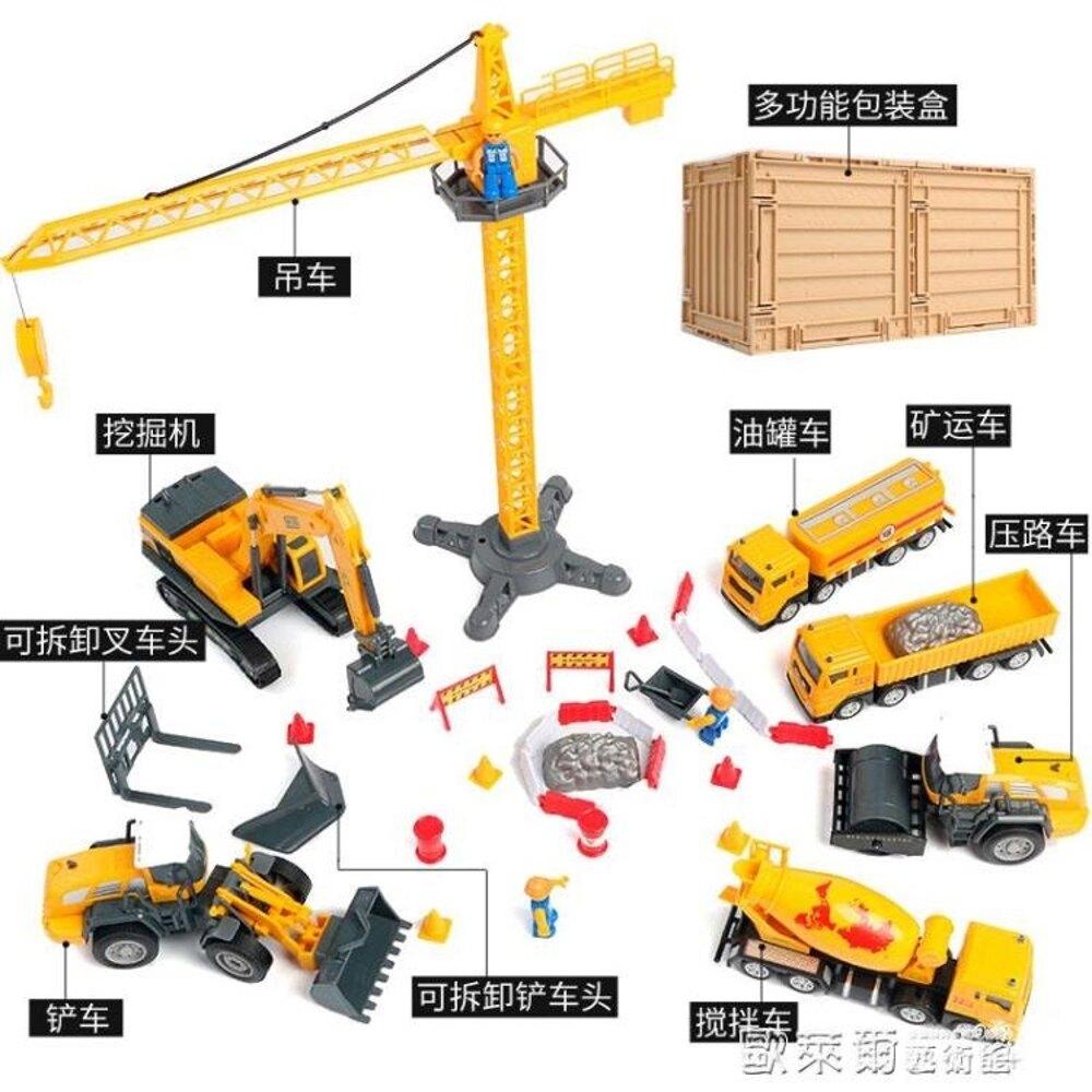 挖土機玩具大吊車兒童模型工程車套裝大號男孩吊車壓路機挖土機挖掘機玩具車MKS 年貨節預購