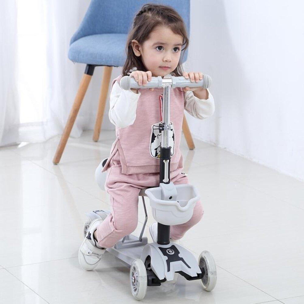 免運 滑行車 德國逗爾寶寶滑板車兒童初學者三合一嬰幼兒可坐12歲滑滑車3四輪 【韓國時尚週】