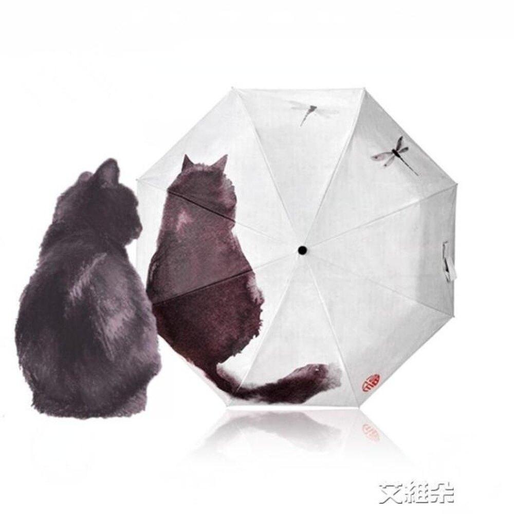 雨傘遮陽雨傘防紫外線防曬個性貓咪全自動創意水墨學生文藝太陽傘黑膠 清涼一夏钜惠