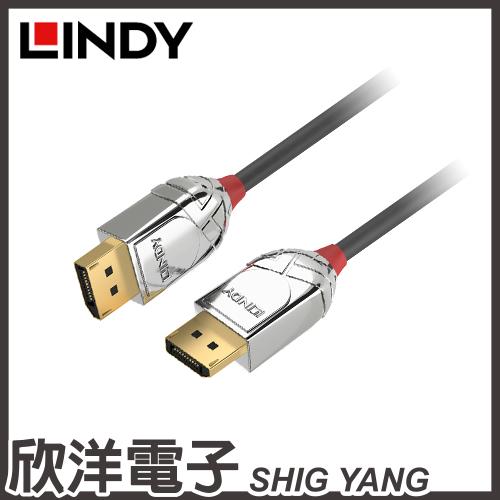 ※ 欣洋電子 ※ LINDY林帝 CROMO LINE DISPLAYPORT 1.3/1.4版 公對公傳輸線 1-5M/MacBook/iMac/8K