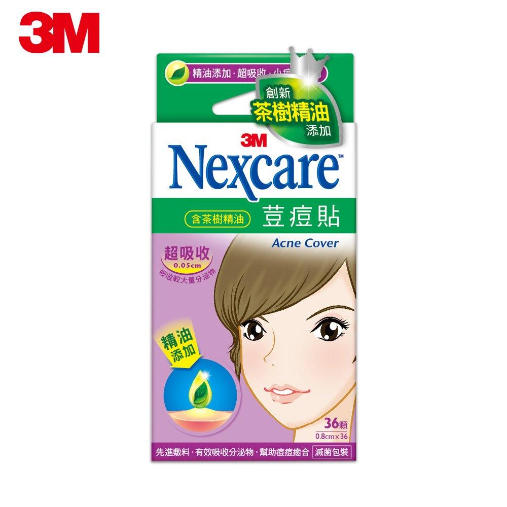 3M Nexcare 茶樹精油荳痘隱形貼-綜合型 7100139050、小痘子專用 7100139052、、超薄小痘子專用 7100139056、超薄綜合型 7100139054