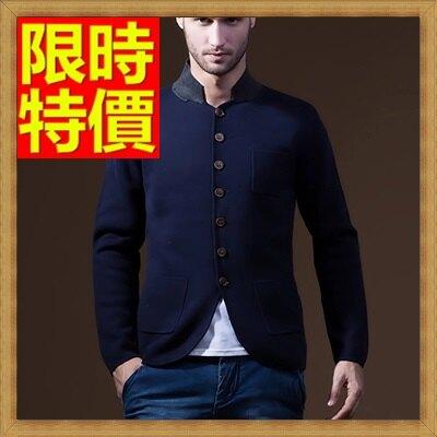 中山裝唐裝男外套-英倫針織毛線男西裝外套2色65e28【獨家進口】【米蘭精品】