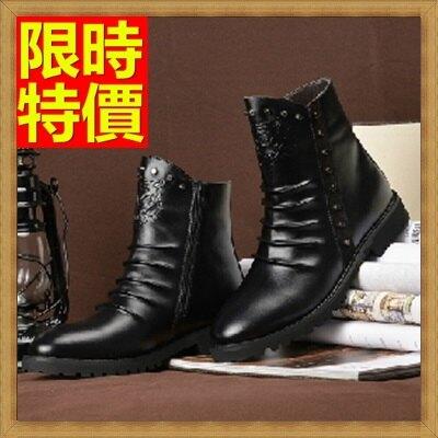 ☆馬丁靴 男鞋子-真皮英倫復古鉚釘男中筒靴子2色64h73【義大利進口】【米蘭精品】