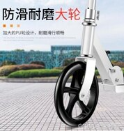 兒童滑板車成人6-10-12-18歲青少年中大童上下班兩輪代步車可摺疊 年貨節預購