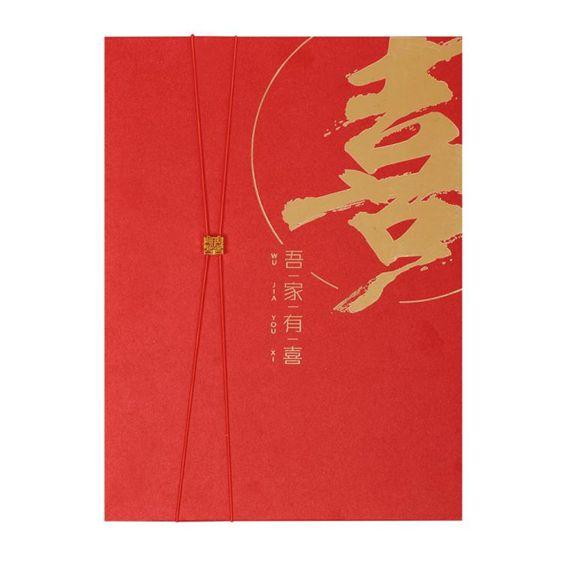 300人~結婚禮金簿創意喜字簽到本中式婚禮禮金登記冊禮金冊  極有家