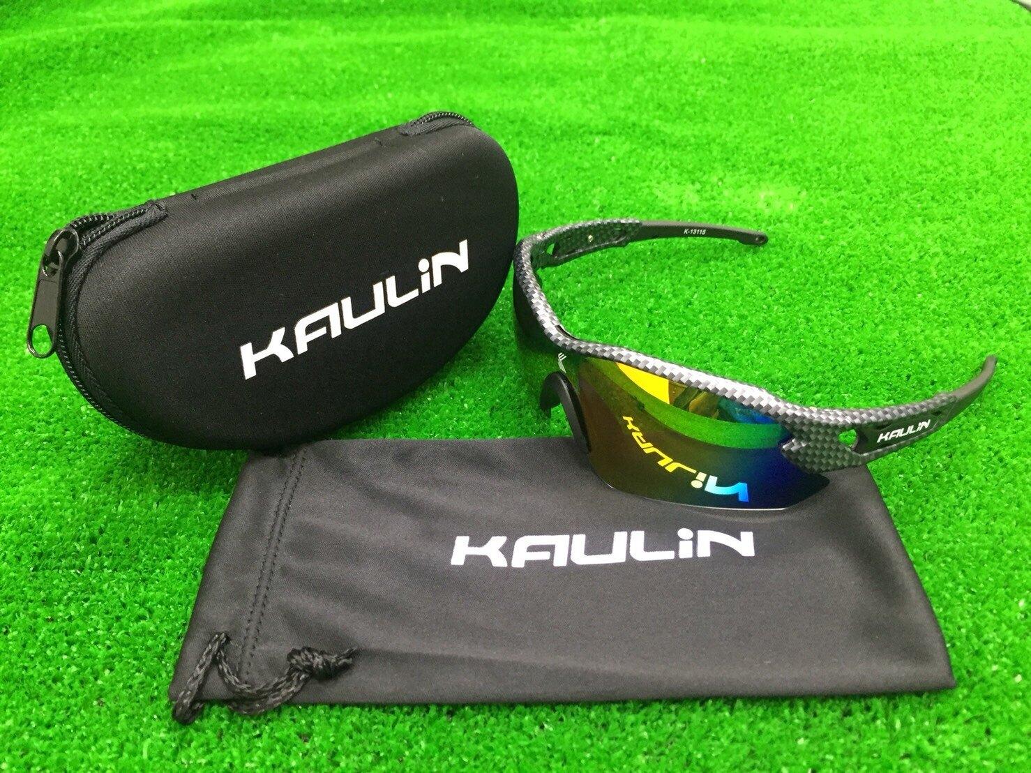 【H.Y SPORT】KAULIN 高林抗UV 400偏光運動太陽眼鏡 TR-90框/寶麗來偏光鏡片 三色