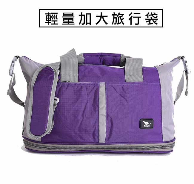 【Cougar】可加大 可掛行李箱 旅行袋/手提袋/側背袋(7037黑配灰色)【威奇包仔通】
