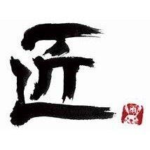 匠TAKUMI │ 岩紋平底鐵鍋26cm(附木把手)