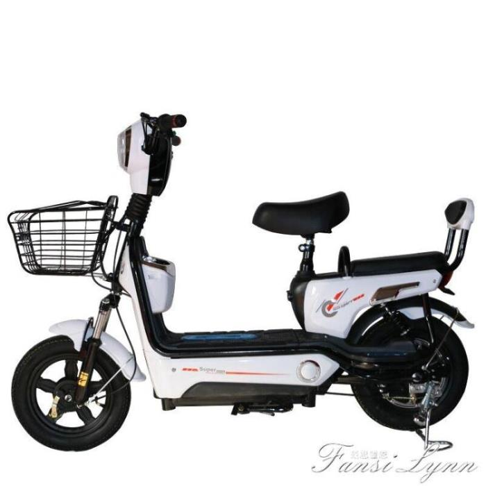 新款48V長跑王電動自行車成人代步小型迷你電動電瓶自行單車男女