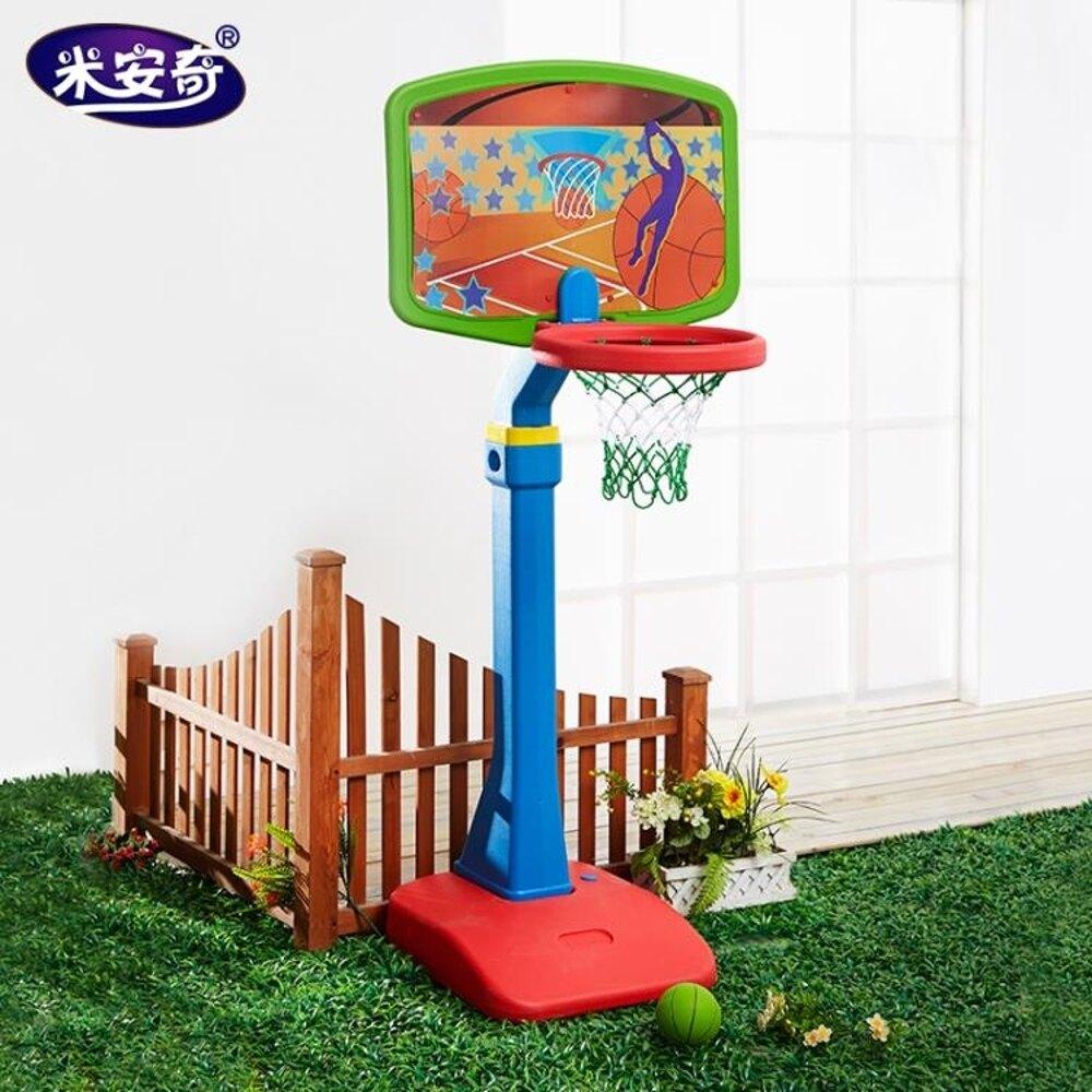 兒童籃球架可升降室內 男孩藍球藍球架家用投籃籃球框戶外落地式     全館八五折