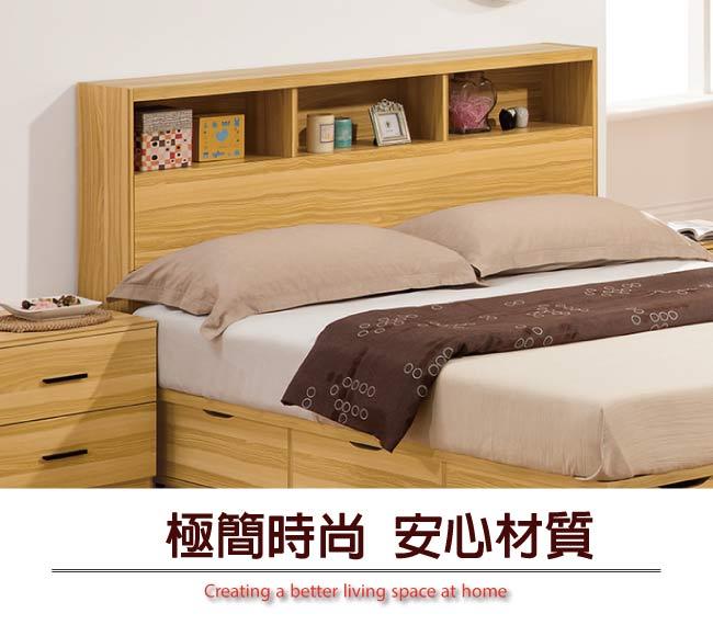 【綠家居】波米亞 時尚5尺木紋雙人床頭箱(二色可選)