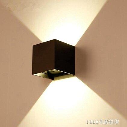 壁燈戶外防水LED現代簡約創意客廳牆壁走廊酒店過道壁燈 1995生活雜貨NMS