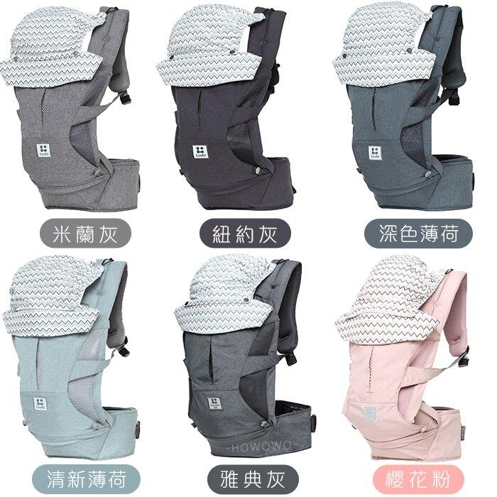 韓國 TODBI Hidden 360氣囊腰凳式揹巾 - 六色可選 8096 好娃娃