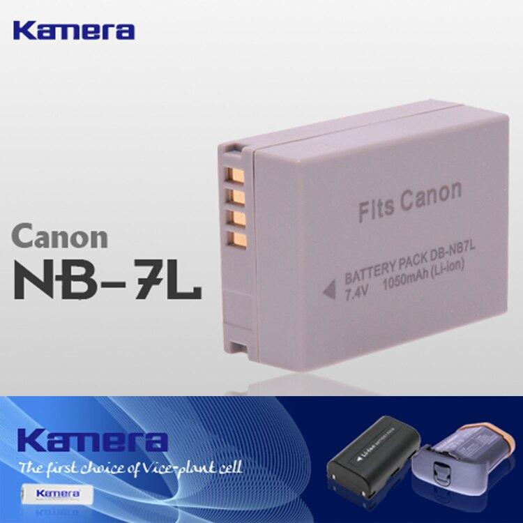 佳美能@幸運草@Canon NB-7L 電池 NB7L佳能 PowerShot G10 G11 G12 SX30 IS