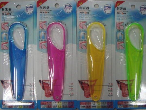 伍駒 第二代-雙面刮舌器 特價$59 顏色隨機 新穎的造型 握把更符合人體工學 雙刮面的設計 舌苔
