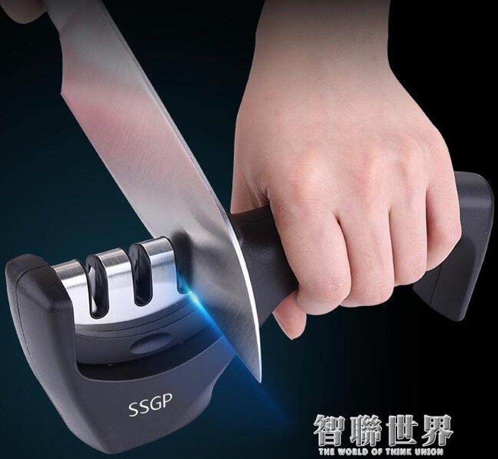 磨刀神器磨刀石定角多功能家用磨刀棒菜刀快速磨刀器工具 雙12購物節