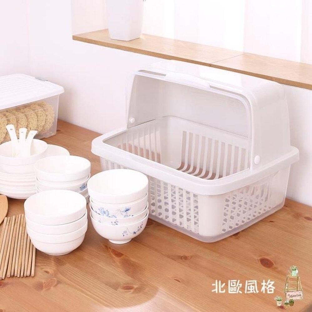 碗箱放碗架子裝碗筷收納箱瀝水架帶蓋塑料家用碗盒有蓋碗櫃廚房置物架