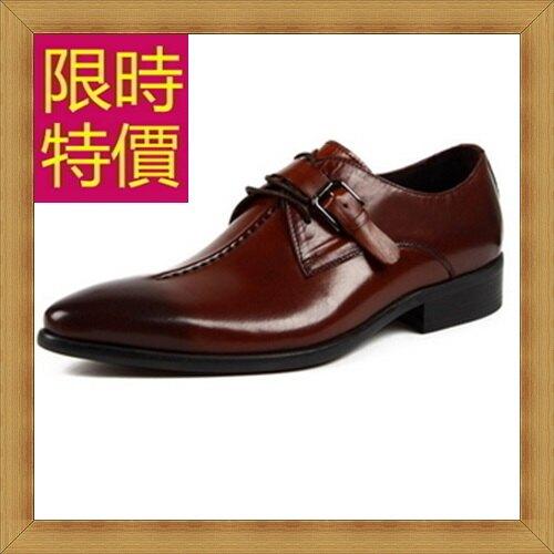 ★真皮皮鞋休閒鞋-時尚紳士商務男鞋子58w141【獨家進口】【米蘭精品】