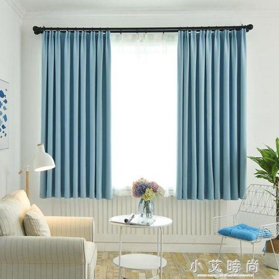遮光隔熱窗簾布定制簡約現代短簾臥室陽臺飄窗抖音網窗簾成品客廳.