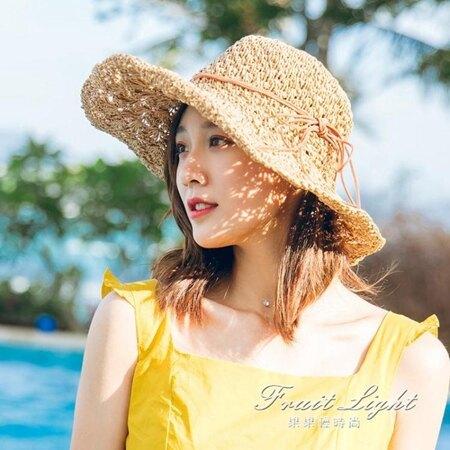 遮陽帽 沙灘帽海邊度假草帽出遊遮陽帽大沿帽子女夏可摺疊防曬太陽帽 果果輕時尚 母親節禮物