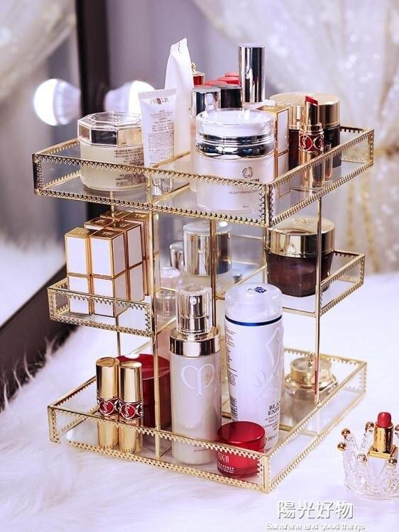 化妝品收納盒梳妝臺旋轉透明玻璃非亞克力桌面護膚口紅置物架歐式 陽光好物 聖誕節禮物