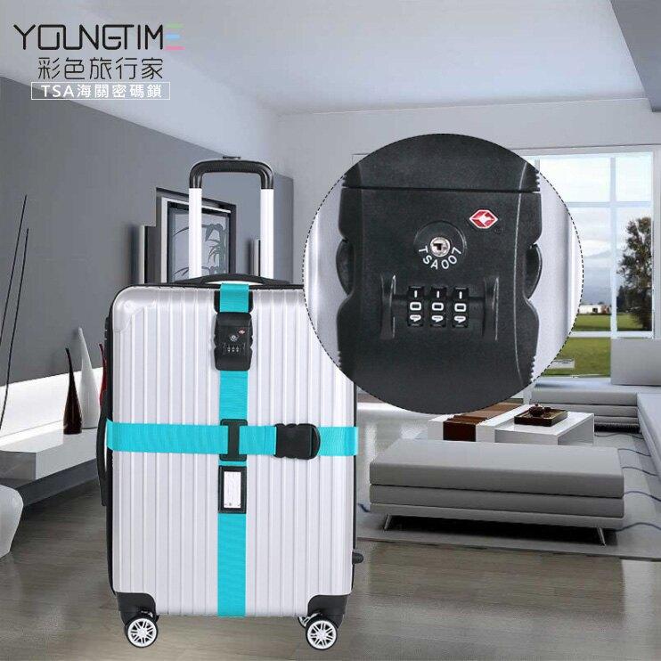 彩色旅行家 行李箱用TSA海關鎖十字束帶 旅行箱打包帶 出國旅遊必備