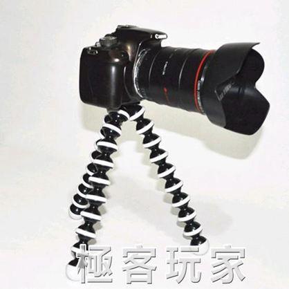 大號章魚三腳架八爪魚相機架單眼相機三角架手機三腳架直播支架 ATF 極客玩家