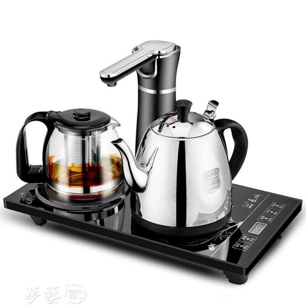 泡茶機 全自動抽上水壺電熱燒水壺多功茶吧機家用立式飲機泡茶壺套裝多  夢藝家