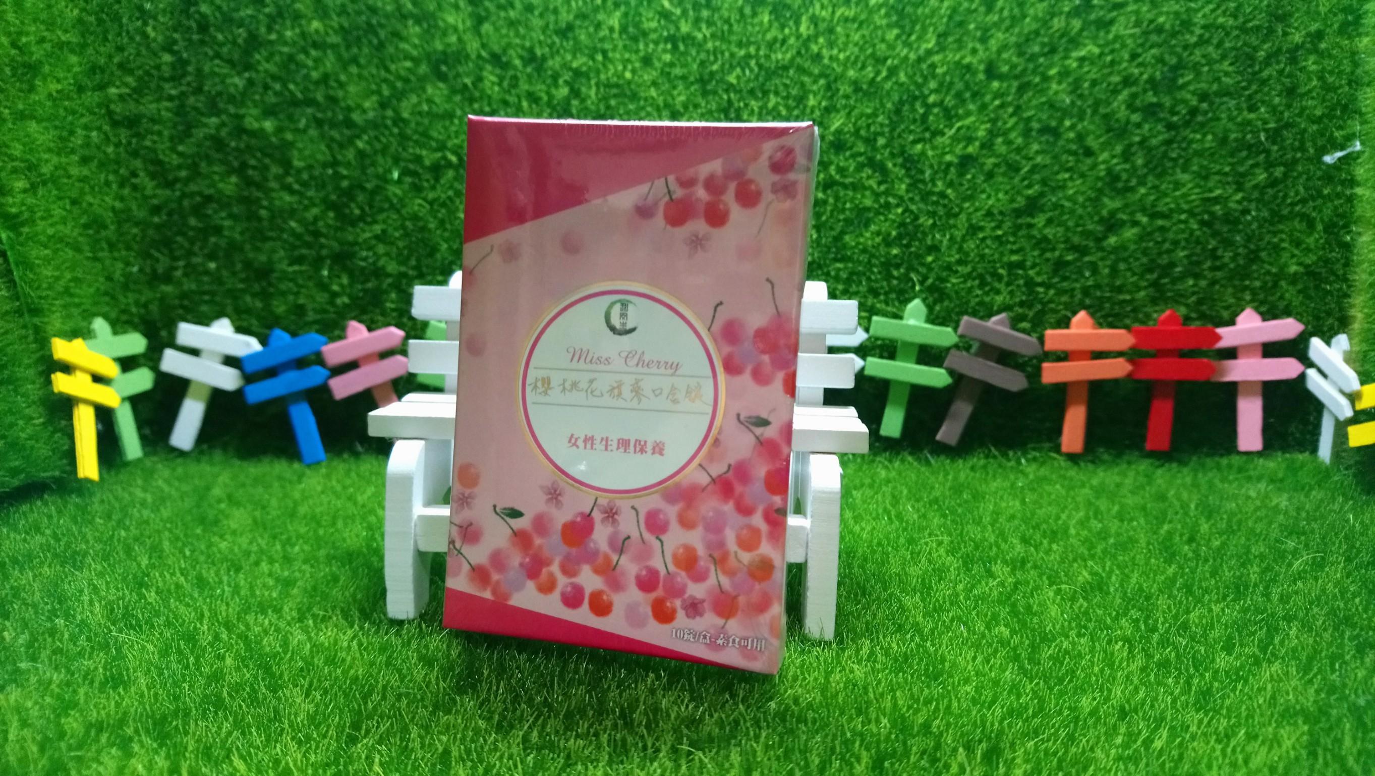 Miss Cherry櫻桃花旗蔘口含錠 10錠/盒#素食可用 女性生理保養