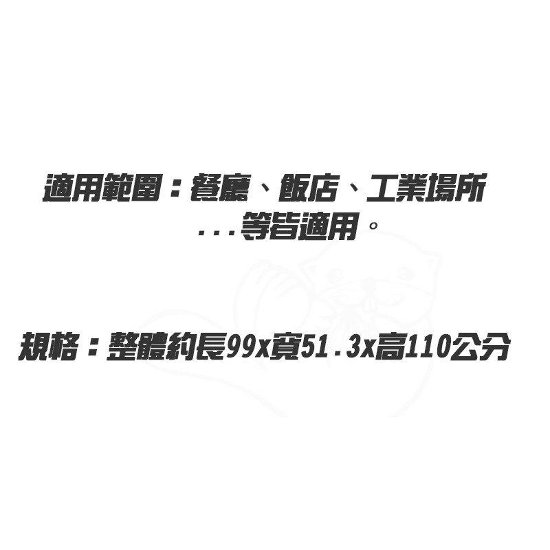 【吉賀】免運費  KT-909GB1 推車 多功能手推車 工業風  餐廳 美髮 醫療 房務