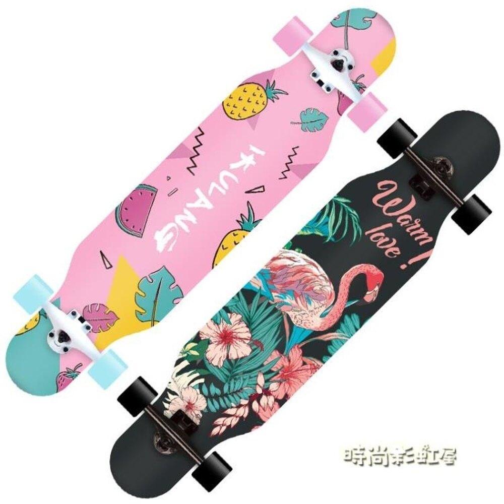 IKULANG長板公路四輪滑板車青少年男女生舞板成人 初學者抖音滑板MBS「時尚彩虹屋」