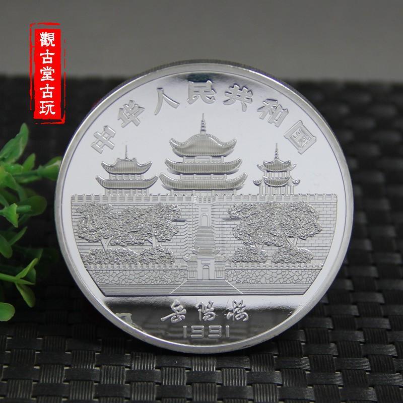 1991年羊年5盎司十二生肖銀幣紀念幣大號銀元收藏品賀歲禮品特價1入
