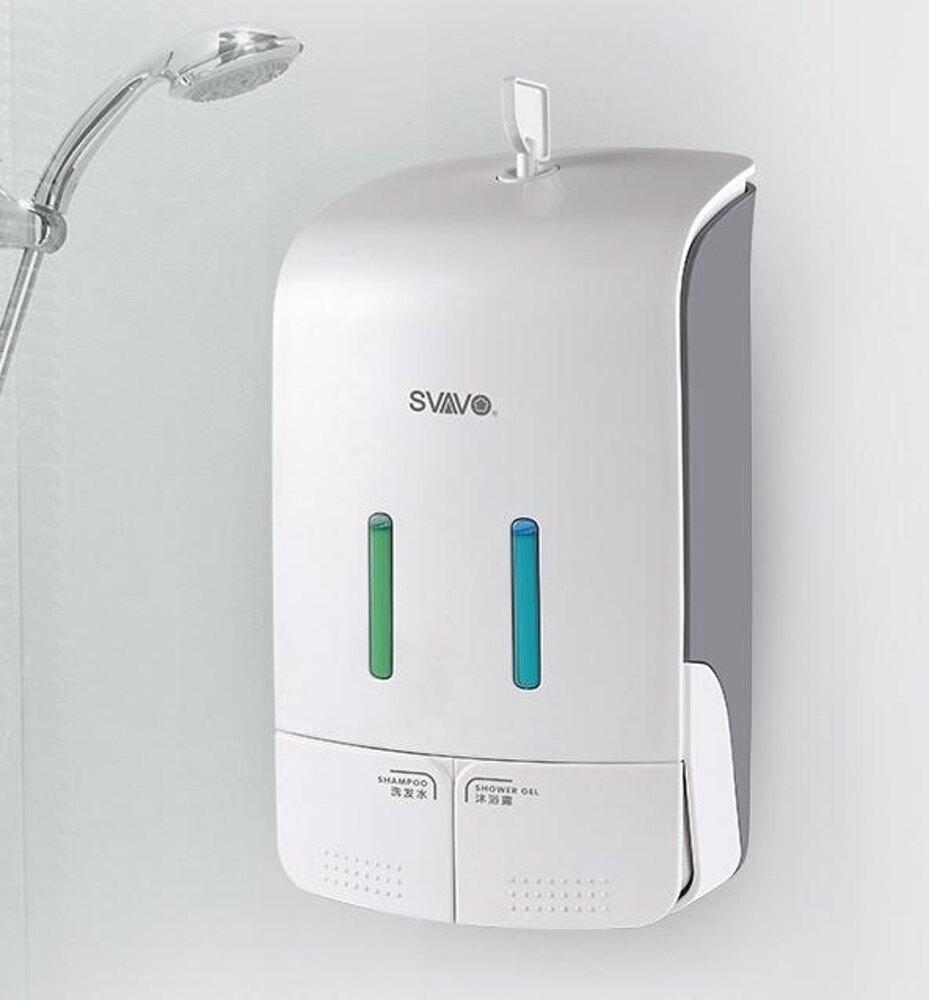瑞沃熱賣 酒店浴室壁掛式皂液器 塑膠皂液盒雙頭洗發水沐浴露盒子 歐韓時代