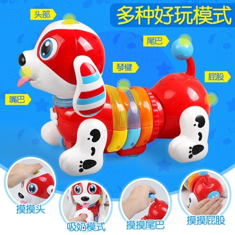 兒童電動玩具小狗狗電子智慧音樂狗遙控機器狗觸摸感應會唱歌跳舞 HM