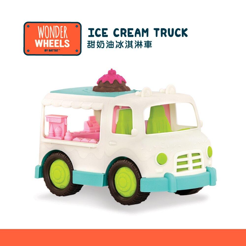 【B.Toys】Wonder Wheels系列-甜奶油冰淇淋車