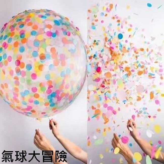 36吋 亮片紙氣球(單入) 透明乳膠氣球(90cm) 婚禮氣球 紙片氣球 大氣球 空飄氣球【塔克】