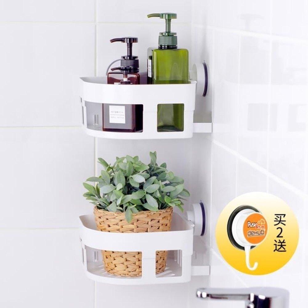 置物架進口deHub吸盤浴室置物架衛浴收納架衛生間廁所壁掛吸壁式墻角架 年貨節預購