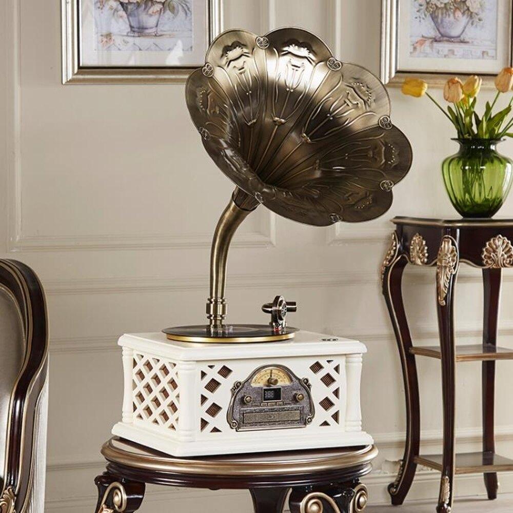留聲機 留聲機復古美式客廳黑膠唱片機大喇叭音響歐式家用專柜   尾牙年會禮物