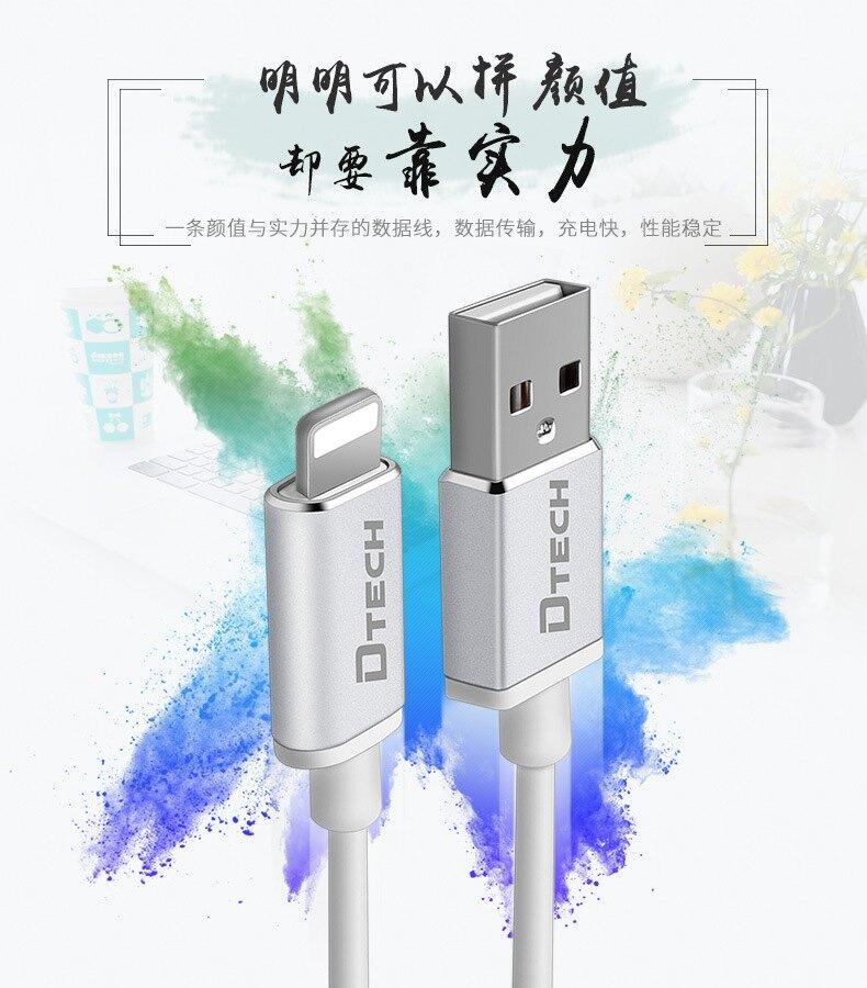 【生活家購物網】DTECH iphone 0.1米 充電傳輸線 蘋果 ios apple 傳輸線 充電線 支援QC快充