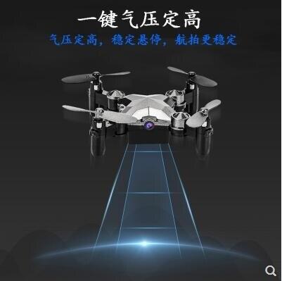 手錶無人機 迷妳手錶黑科技無人機航拍高清折疊小學生遙控飛機玩具小飛機小型  免運  維多