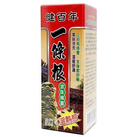 #健百年 一條根 滾珠精露 50ml (清涼/溫熱) 草本精油