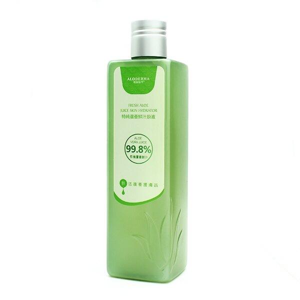 (三入) Aloderma 99%蘆薈鮮汁原液240ml
