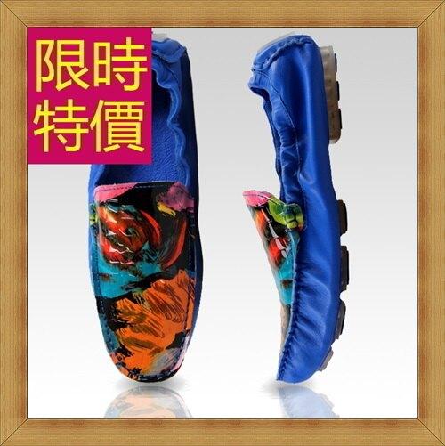 ★真皮豆豆鞋男休閒鞋-時尚平底懶人男鞋子6色59b4【獨家進口】【米蘭精品】