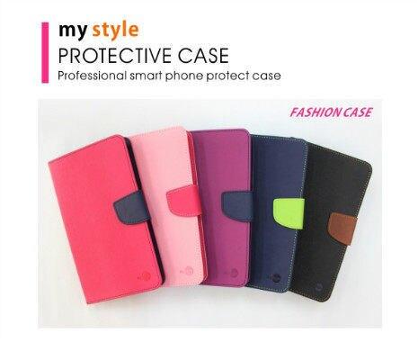 【My Style】SONY Xperia XA2 Plus 側掀撞色皮套 書本式皮套 側翻保護套 手機套 保護套