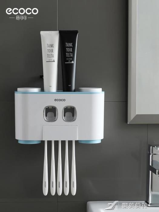 牙刷架牙刷置物架免打孔漱口刷牙杯掛墻式衛生間吸壁式壁掛牙具收納套裝