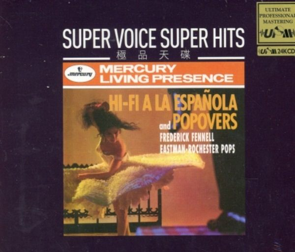 【停看聽音響唱片】【CD】HI-FI A LA ESPANOLA/EASTMAN-ROCHESTER POPS